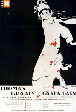 Постер фильма Лучший фильм Томаса Гроля (1917)