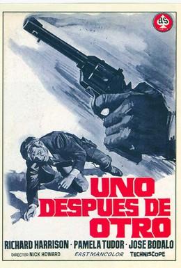 Постер фильма День за послезавтра (1968)