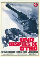 День за послезавтра (1968)