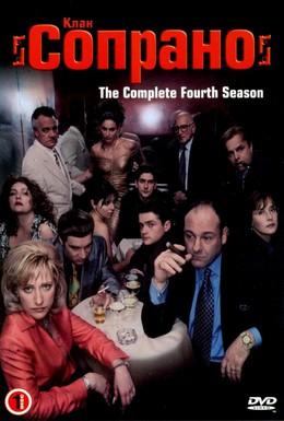 Постер фильма Семья Сопрано (2000)