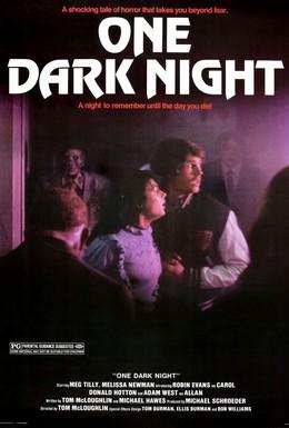 Постер фильма Однажды тёмной ночью (1982)