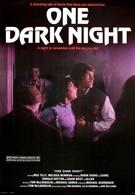 Однажды тёмной ночью (1982)