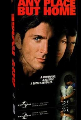 Постер фильма Куда угодно, только не домой (1997)
