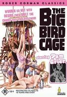 Большая клетка для птиц (1972)