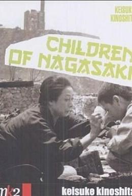 Постер фильма Дети Нагасаки (1983)