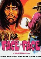 Лицом к лицу (1967)