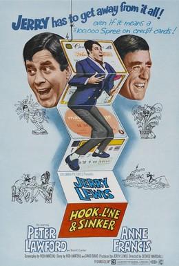 Постер фильма Попался на удочку (1969)