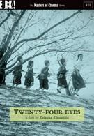 Двенадцать пар глаз (1954)