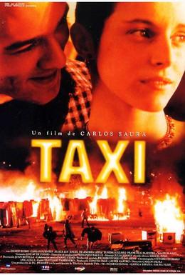 Постер фильма Такси (1996)