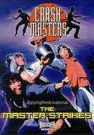 Мастер наносит удар (1980)