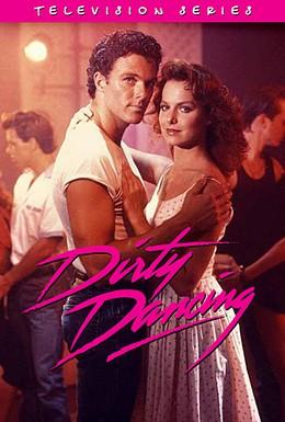 Постер фильма Грязные танцы (1988)
