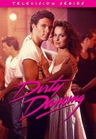 Грязные танцы (1988)
