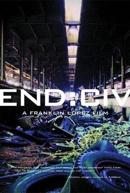 Постер фильма Конец цивилизации (2011)