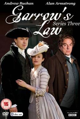 Постер фильма Закон Гарроу (2009)