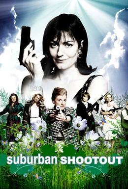 Постер фильма Пригород в огне (2006)