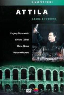 Постер фильма Аттила (1985)
