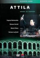 Аттила (1985)