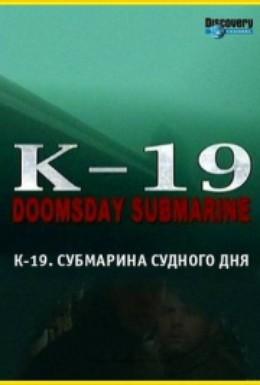 Постер фильма К-19-субмарина судного дня (2002)