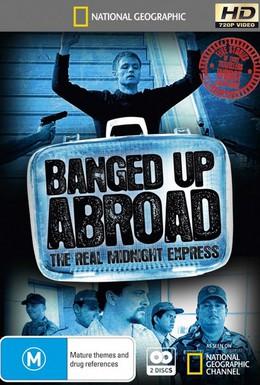 Постер фильма Злоключения за границей (2007)
