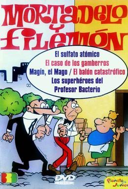 Постер фильма Мортадело и Филимон (1994)
