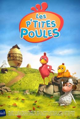 Постер фильма Веселый курятник (2010)