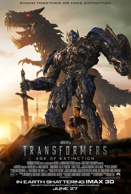 Постер фильма Трансформеры: Эпоха истребления (2014)