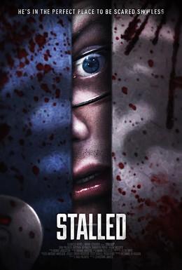Постер фильма Кабинка (2013)
