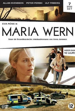 Постер фильма Мария Верн (2008)