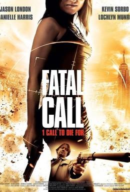 Постер фильма Фатальный звонок (2012)
