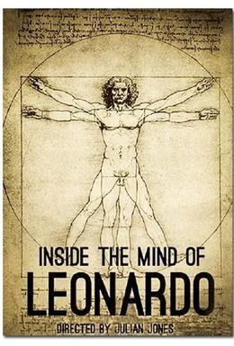 Постер фильма Истинный Леонардо (2013)