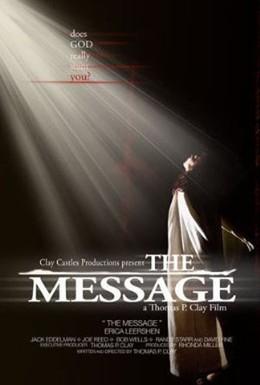 Постер фильма Послание (2012)