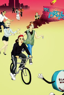 Постер фильма Перерыв (2004)