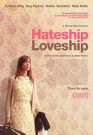 От ненависти до любви (2013)