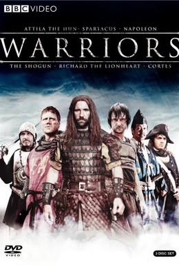 Постер фильма BBC: Великие воины (2007)