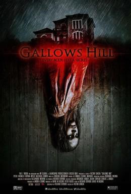 Постер фильма Галлоуз Хилл (2013)
