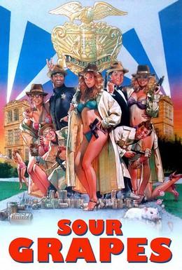 Постер фильма Гроздья раздора (1998)