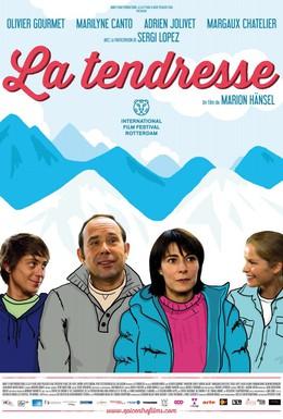 Постер фильма Нежность (2013)