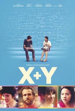 Постер фильма X+Y (2014)