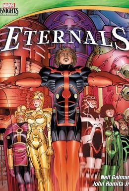Постер фильма Рыцари Marvel: Вечные (2014)