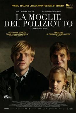 Постер фильма Жена полицейского (2013)