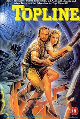 Постер фильма Высшая черта (1988)