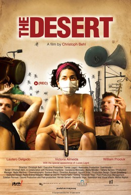 Постер фильма Пустыня (2013)