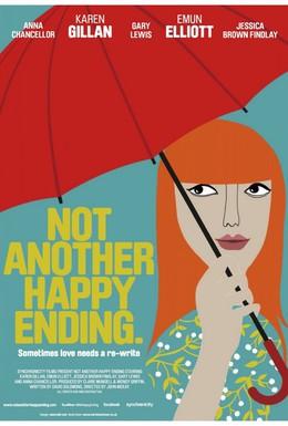 Постер фильма Не просто счастливый конец (2013)