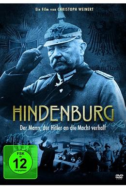 Постер фильма Гинденбург и Гитлер (2013)