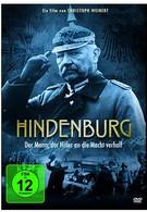 Гинденбург и Гитлер (2013)