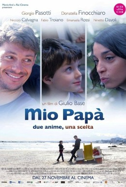 Постер фильма Мой папа (2014)