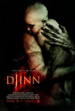 Постер фильма Джинн (2013)