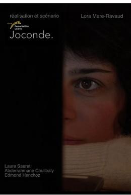 Постер фильма Джоконда (2015)
