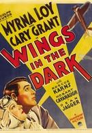 Крылья во тьме (1935)