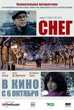 Постер фильма Снег (2013)